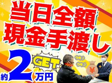 株式会社リンクスタッフグループ 新宿支店の画像・写真