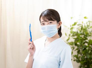 コモンズ歯科クリニックの画像・写真