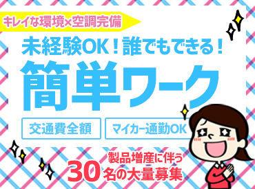 京セラ株式会社 京都綾部工場の画像・写真