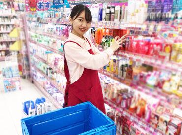 ドラッグストアモリ 阿久根店の画像・写真