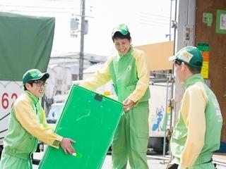 アリさんマークの引越社 神戸支店(勤務地:垂水駅・マリンピア神戸周辺)の画像・写真
