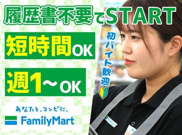 ファミリーマート日和サービス日立大沼店の画像・写真