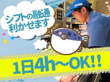 瑛心 スーパーセンタートライアル近江八幡店の画像・写真