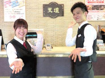 焼肉の名門 天壇草津店の画像・写真