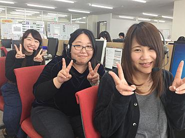 株式会社マックスサポート 米子第1オフィスの画像・写真