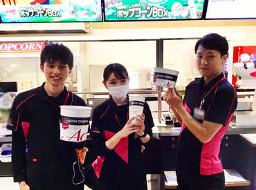 イオンエンターテイメント株式会社/イオンシネマ新小松の画像・写真