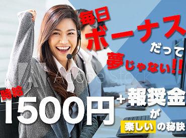 PRファクトリー株式会社 東京支社の画像・写真