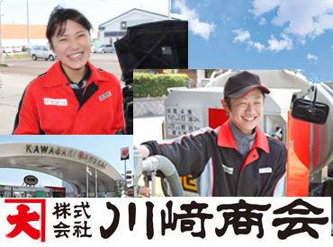 柏崎土合SS (株)川崎商会の画像・写真
