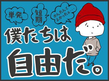 株式会社フロントライン 泉中央支店/FLIN0002の画像・写真