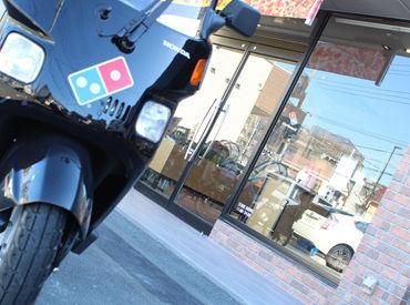 ドミノ・ピザ 奏の杜店 /X1003017334の画像・写真