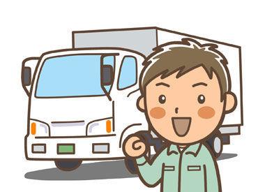 駿和物流株式会社 (ファミリーマート大分センター)の画像・写真