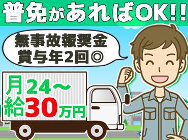 株式会社エース 釧路営業所の画像・写真