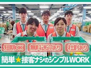 花王ロジスティクス株式会社 尼崎センターの画像・写真