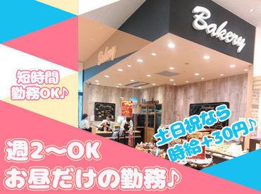 マルセリーノ 狭山入間川店の画像・写真