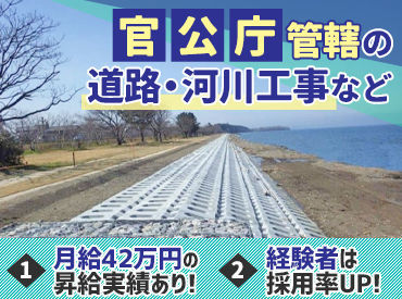 谷庄建設株式会社 の画像・写真