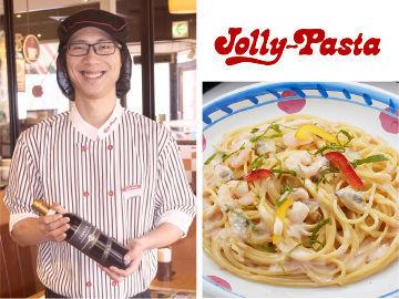 ジョリーパスタ 出雲姫原店[200] の画像・写真