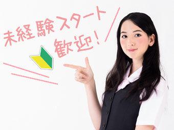 株式会社メディカルプラネット(独立行政法人労働者健康安全機構 九州労災病院)の画像・写真