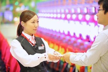 株式会社朝日 ジャムフレンドクラブの画像・写真