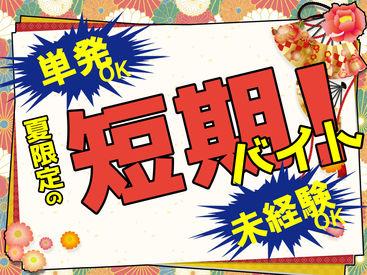 リオン・ドール 大崎店の画像・写真