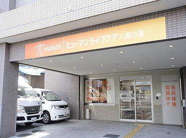 ヒューマンライフケア株式会社八尾の湯/ds058j11e03の画像・写真