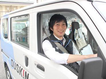 (株)ナック ヘルスレント小田原ステーション ※2021年4月1日オープンの画像・写真