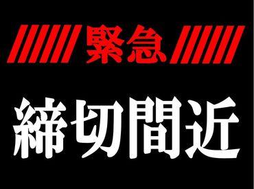 株式会社オリエンタル・ガード・リサーチの画像・写真