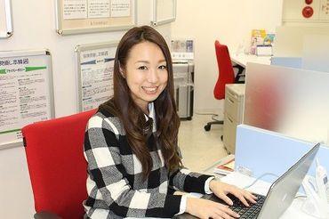株式会社保険見直し本舗 ラスパ御嵩店/cl20121の画像・写真