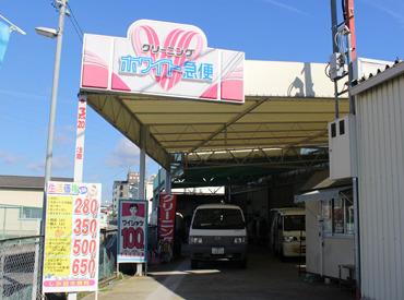 ホワイト急便池田 川西工場の画像・写真