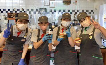 モスバーガー 熊本健軍店の画像・写真