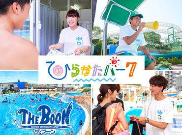 ひらかたパーク (株式会社京阪レジャーサービス)の画像・写真
