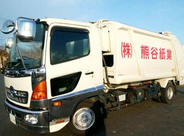 株式会社熊谷紙業 の画像・写真
