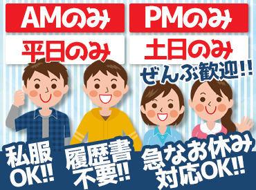 株式会社ビー・アイ運送 青森営業所の画像・写真