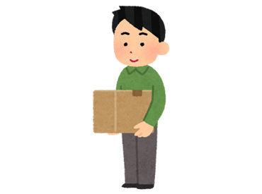 株式会社静岡産業社 米子営業所の画像・写真