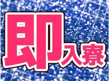 株式会社京栄センター 東日本エリア 電話チーム/KCE-KSY1の画像・写真