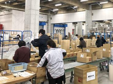 シネックスジャパン株式会社の画像・写真