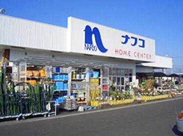 株式会社ナフコ/ホームプラザナフコ鹿児島東開店の画像・写真
