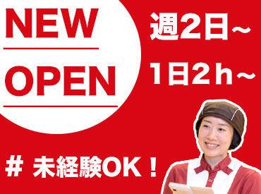 すき家 岡崎西大友店 ※6月中旬OPEN予定の画像・写真