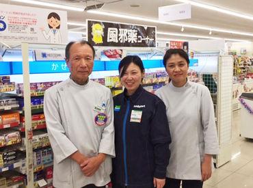 ファーマライズ株式会社  DS事業部(大阪)の画像・写真
