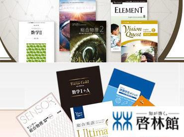 文研出版販売株式会社(福井県福井市エリア) の画像・写真