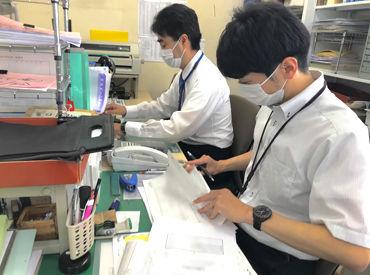 有限会社イー・アイシステム(岩谷弘樹行政書士事務所)の画像・写真