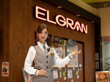 ELGRAN 大山店の画像・写真