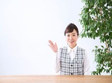 出光リテール販売株式会社 神奈川カンパニーの画像・写真