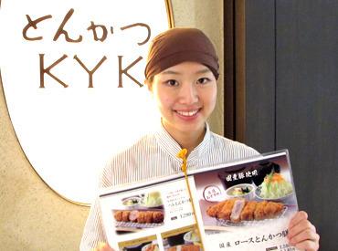 株式会社曲田商店の画像・写真