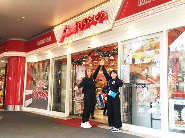 リトル大阪 ユニバーサルシティウォーク店の画像・写真