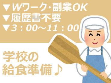 有限会社田中製パン所の画像・写真
