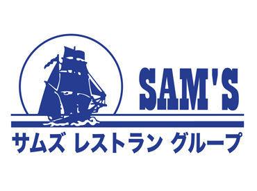 サムズセーライン 国際通り店の画像・写真
