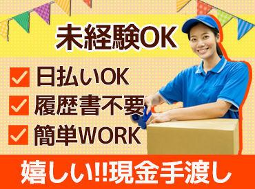 株式会社エタニティーライズ (勤務地:和泉市)の画像・写真