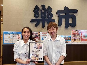 楽市 泉岳寺駅前店の画像・写真