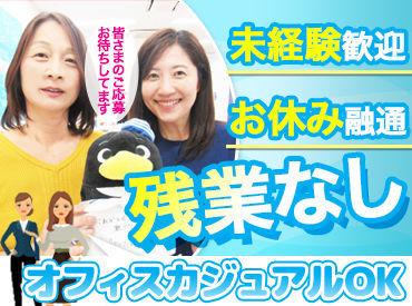 臨海セミナー 北習志野校の画像・写真