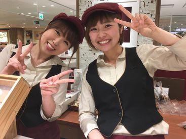 多々楽達屋 ラスカ茅ヶ崎店の画像・写真
